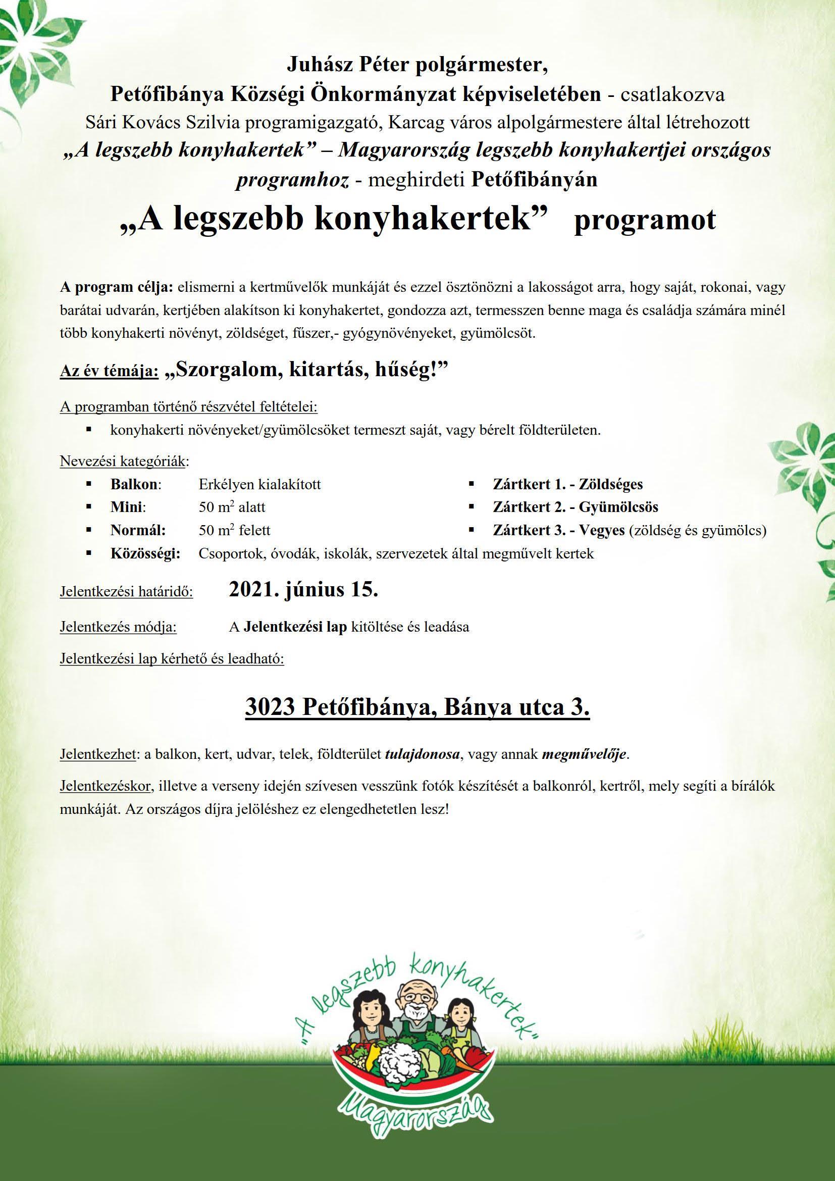 Petofibanya_Megh_plakat_2021_2.jpg